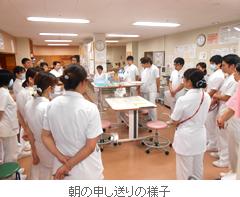 百葉の会(湖山リハビリテーション病院)