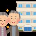 サービス付き高齢者住宅とは? イメージ