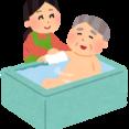 訪問入浴介護とは? イメージ