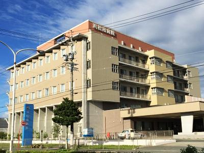 浜松南病院1