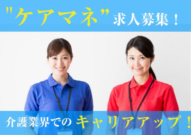 充実の福利厚生☆長く働きたい方へはおすすめ!! イメージ
