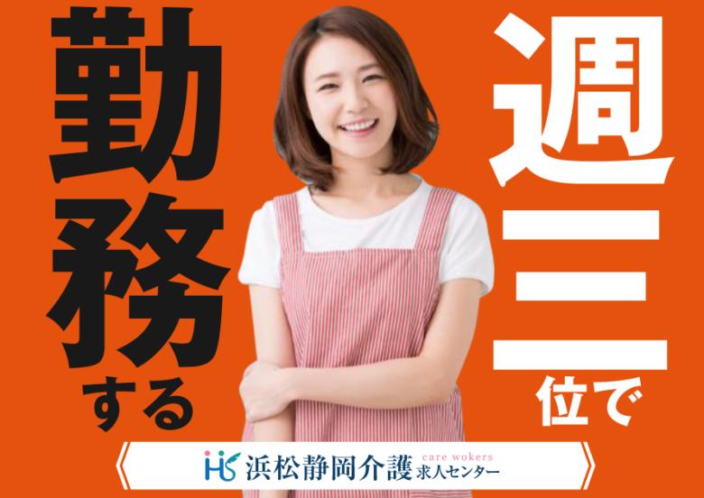 平成30年9月1日にオープンの新施設(^^♪ イメージ