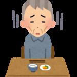 高齢者うつ病 〜介護用語集〜 イメージ