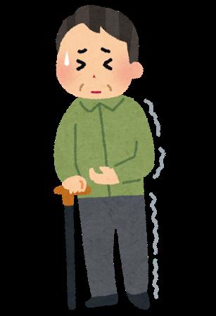 パーキンソン病 〜介護用語集〜 イメージ
