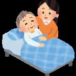 特別養護老人ホームの仕事とは? イメージ