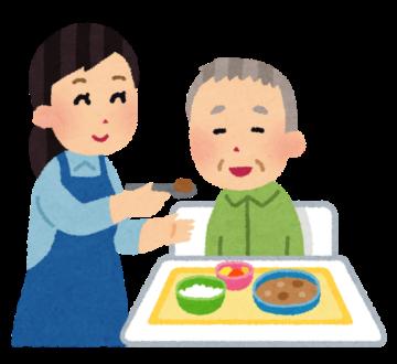 食事介助の手順とやり方 イメージ