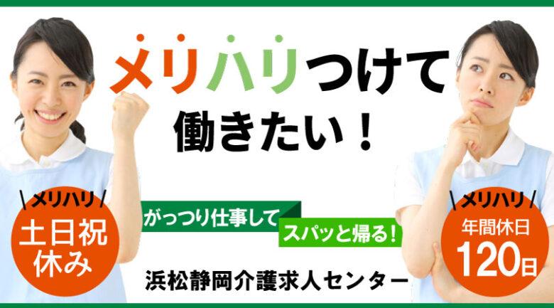 健康管理センターの臨床検査技師|焼津市小川新町,FS3476 イメージ