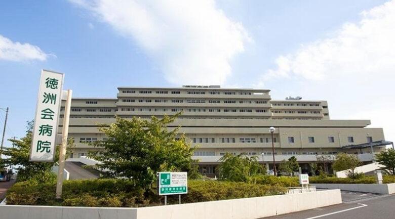 静岡徳洲会病院1