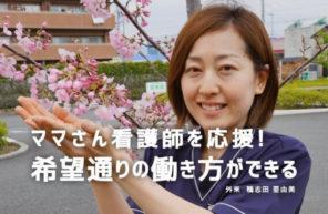 静岡徳洲会病院6