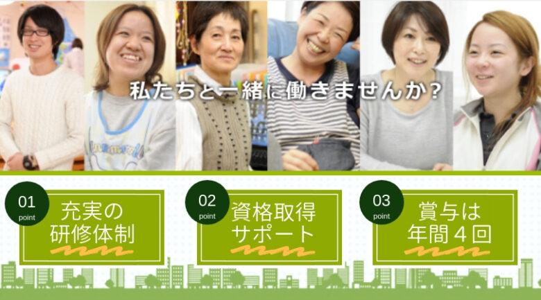 介護付有料老人ホームでの看護師|島田市御仮屋町 イメージ