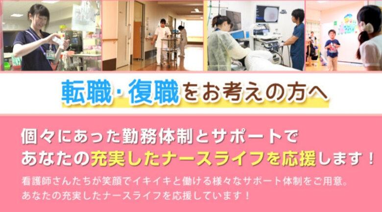 静岡徳洲会病院3