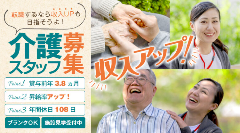 グループホームの介護スタッフ | 菊川市上平川 イメージ