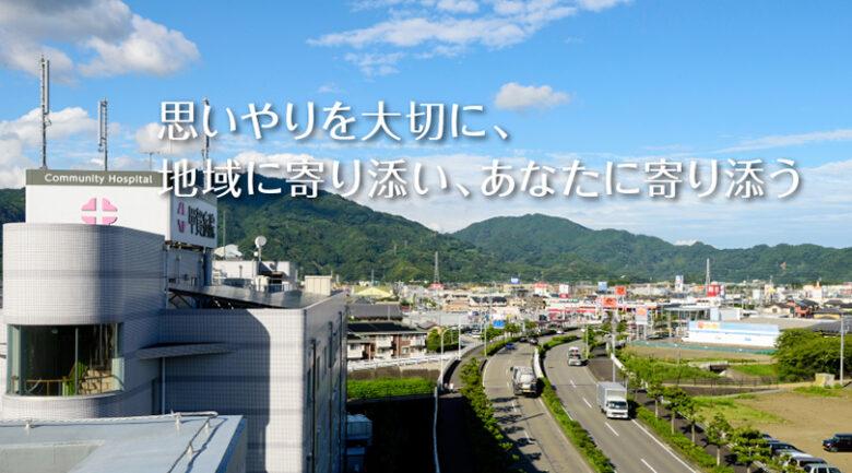 甲賀病院メイン1