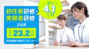 特別養護老人ホームの介護スタッフ | 静岡市駿河区小鹿 イメージ