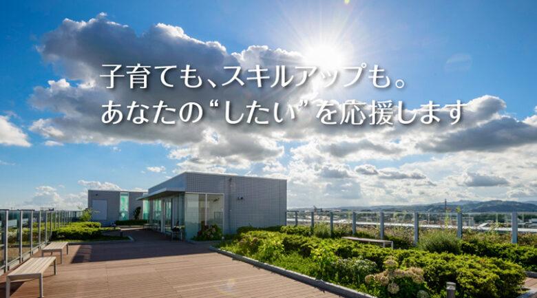 甲賀病院メイン2