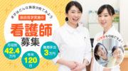 整形外科での看護師|富士市錦町,DE4857 イメージ