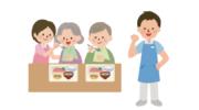 美味しく楽しく安全に「食事」介助の仕方(3) イメージ