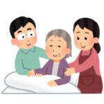満足度を高める介護とは(4) イメージ