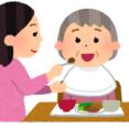 美味しく楽しく安全に「食事」介助の仕方(1) イメージ