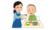 美味しく楽しく安全に「食事」介助の仕方(2) イメージ