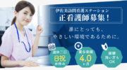 訪問看護師|浜松市西区入野町 イメージ