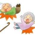 病の不安を解消する「疾患別ケア」 骨折・骨粗しょう症 イメージ