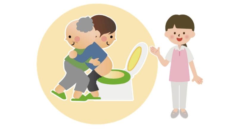 利用者の快適な生活を支援する 「排泄」介助 イメージ