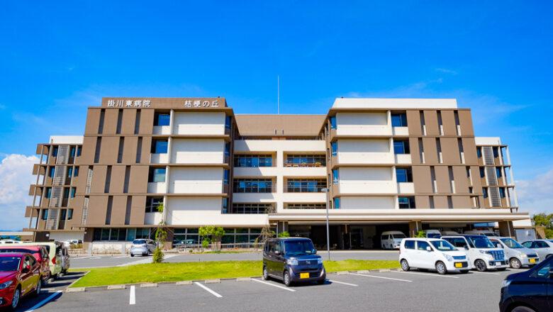 掛川東病院イメージ
