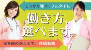 訪問入浴ヘルパー(ケアエイド) | 藤枝市青木 イメージ