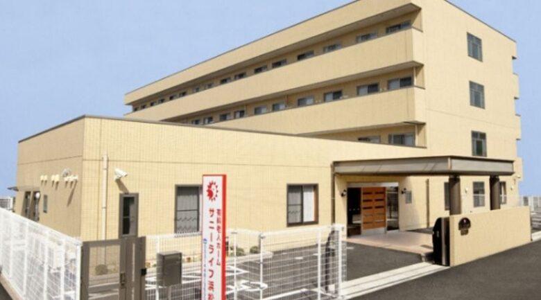 有料老人ホーム サニーライフ浜松イメージ