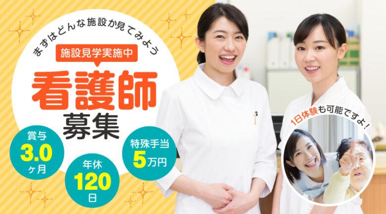 クリニックの看護師 | 静岡県葵区追手町 イメージ