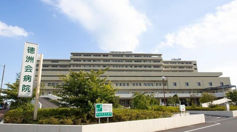 静岡徳洲会病院 イメージ