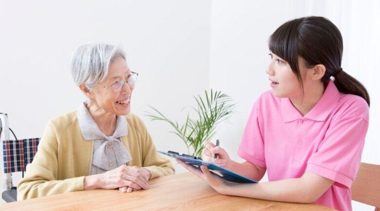 【2021年最新】社会福祉士について徹底解説! イメージ